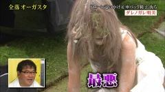 ダレノガレ明美胸チラ&パンチラ画像2