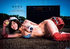 稲村亜美極小ビキニ野球画像4