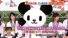 テレ朝夏祭り女子アナ画像画像8