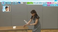 山中章子アナや胸チラ画像2