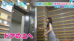 山中章子アナや胸チラ画像5