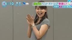 山中章子アナや胸チラ画像6