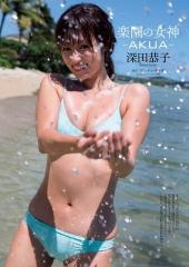 深田恭子ビキニ画像4
