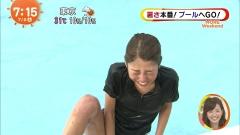 岡副麻希マンスジ画像8