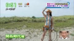 橋本マナミ貝殻ビキニ画像2