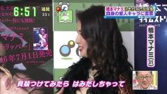 橋本マナミ貝殻ビキニ画像3