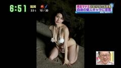 橋本マナミ貝殻ビキニ画像4