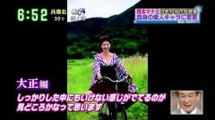 橋本マナミ貝殻ビキニ画像7