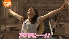 宮司愛海アナ胸チラ画像2