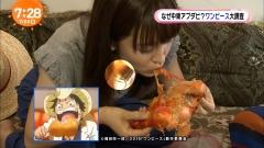 宮司愛海アナ胸チラ画像5