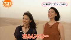 宮司愛海アナ胸チラ画像7