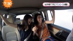 宮司愛海アナ胸チラ画像8