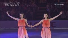 浅田真央・舞アイスショー画像7