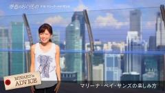 中野美奈子モリマン画像2