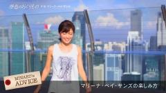 中野美奈子モリマン画像3