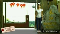 中野美奈子パン線画像1