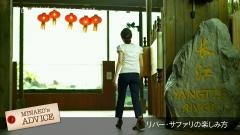 中野美奈子パン線画像2