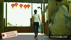 中野美奈子パン線画像3