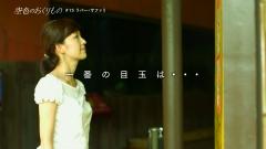 中野美奈子パン線画像5