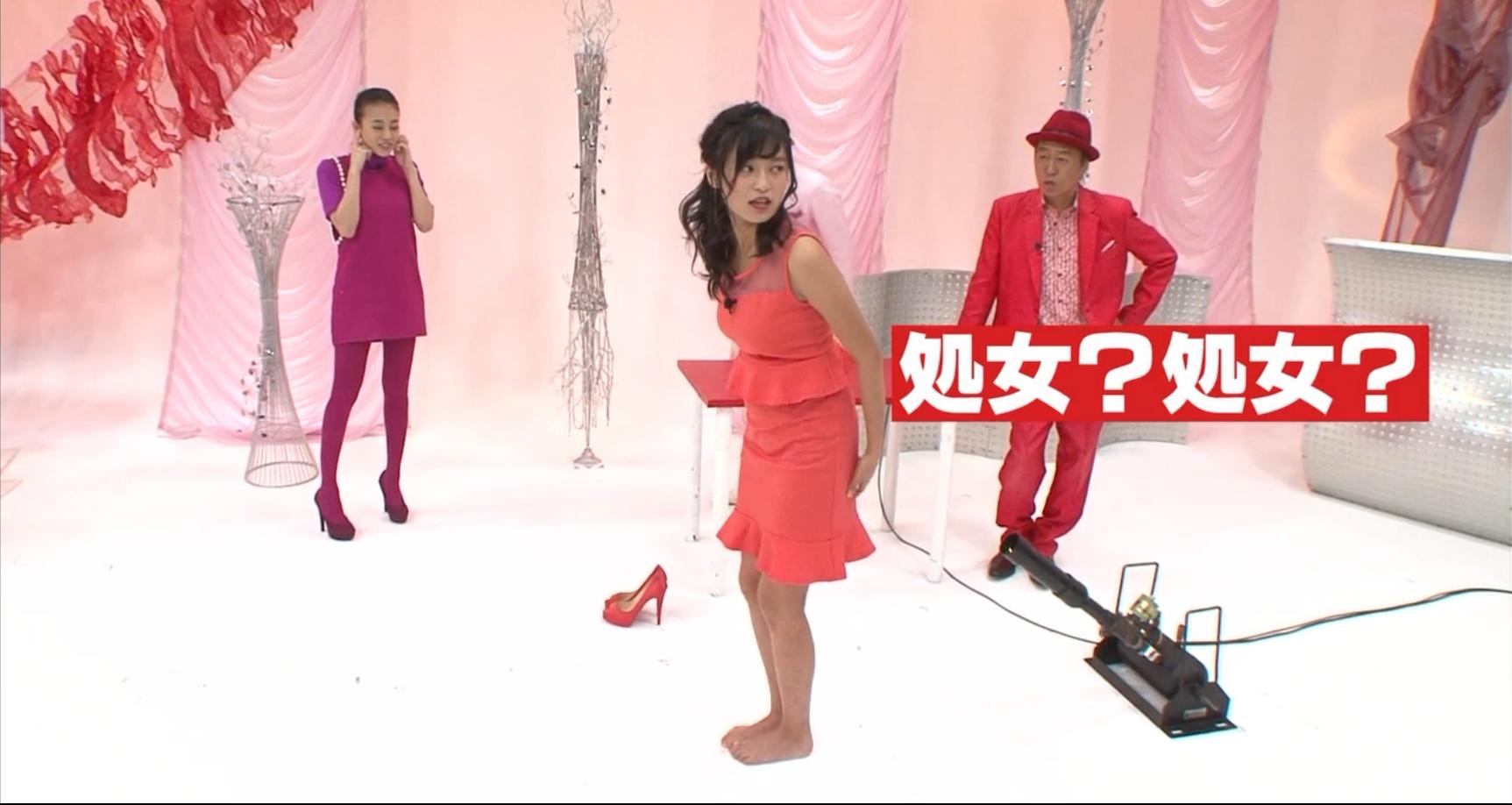 小島瑠璃子がネット番組で尻を撮られまくってる件☆☆☆wwwwwwwwwwwwww