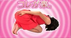 小島瑠璃子、尻画像8