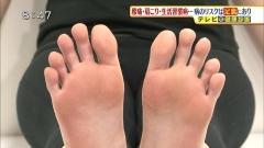 小島瑠璃子サタデープラス谷間画像4