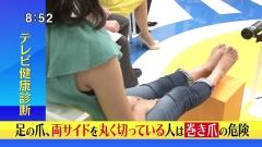 小島瑠璃子サタデープラス谷間画像5