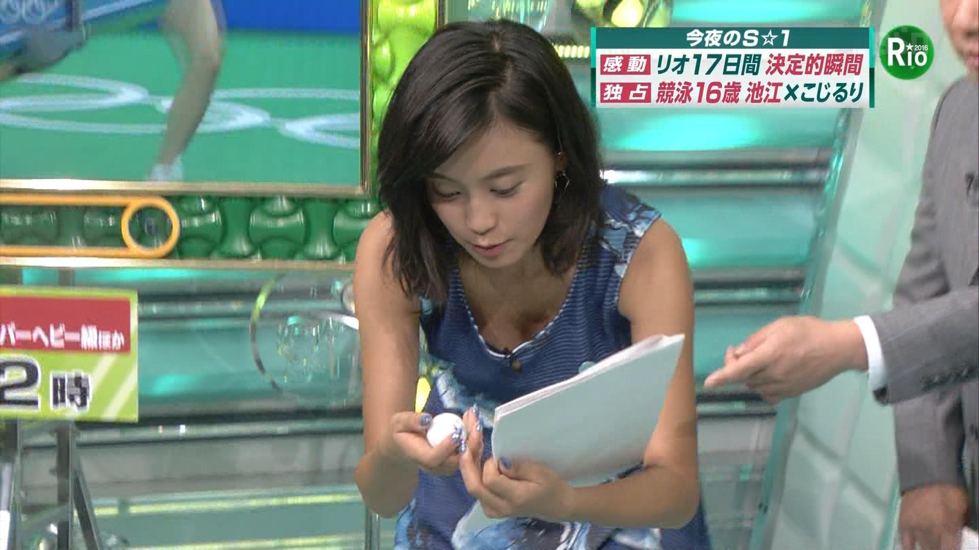 小島瑠璃子が「S☆1」で胸チラ・ブラチラ・谷間チラ☆☆wwwwwwwwwwwwww