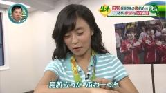 小島瑠璃子胸チラ画像6
