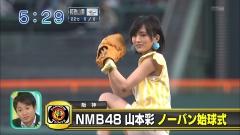 NMB48山本彩パンチラ始球式画像1