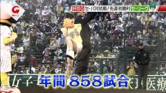 NMB48山本彩パンチラ始球式画像3