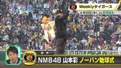 NMB48山本彩パンチラ始球式画像4
