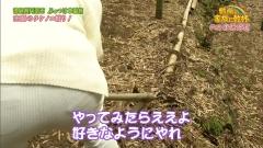 木村多江、尻画像4