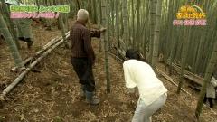 木村多江、尻画像7