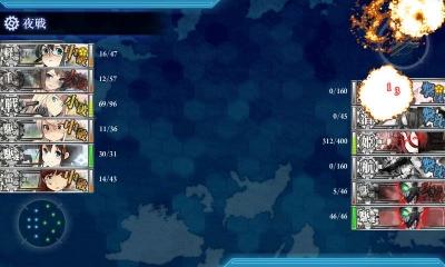 2015秋イベ E-4甲 しょっぱいとどめダメージ