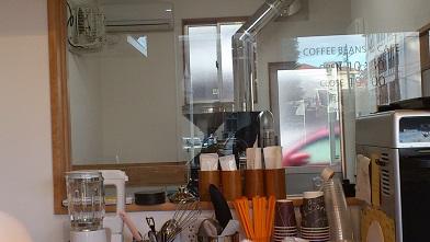 CONGARI COFFEE (7)
