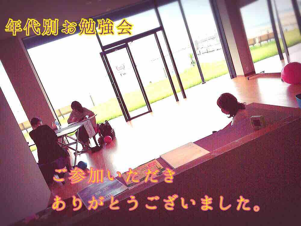 fc2blog_201609111638347b0.jpg