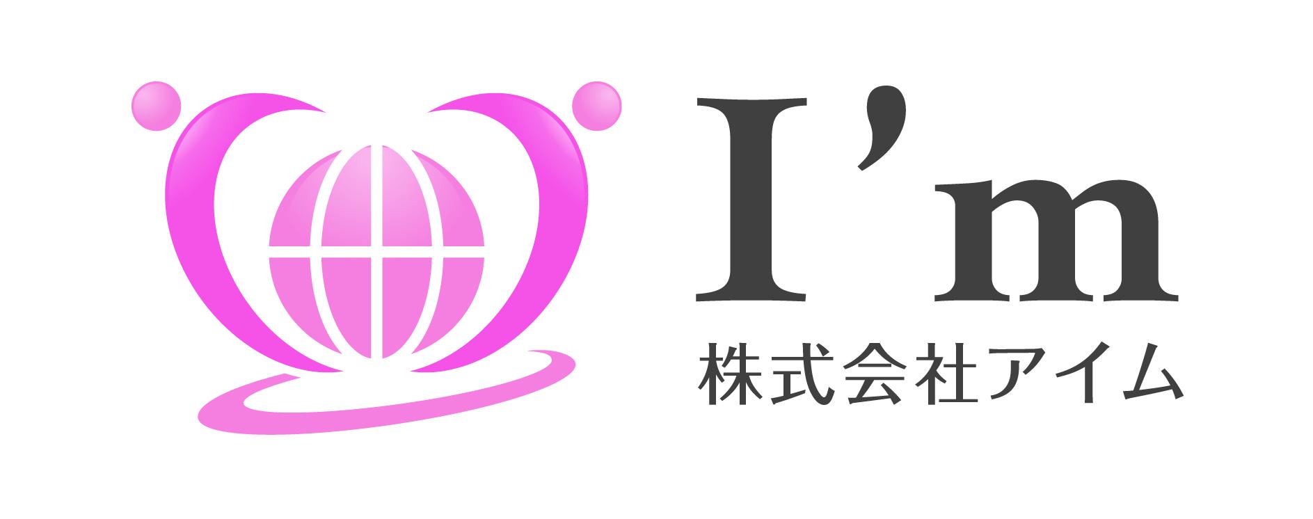 yoko_c.jpg
