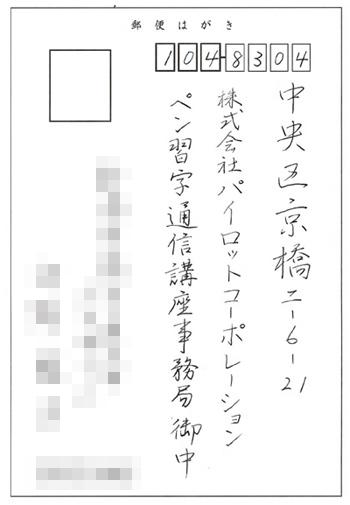 EPSON0112.jpg