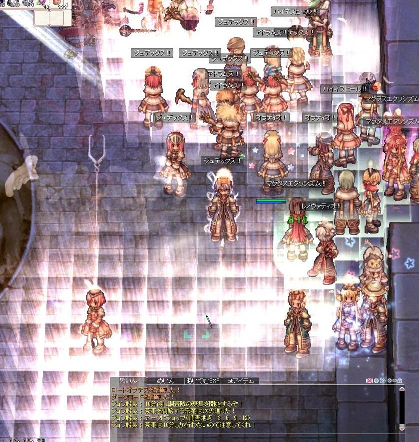 screen2nd Costume040