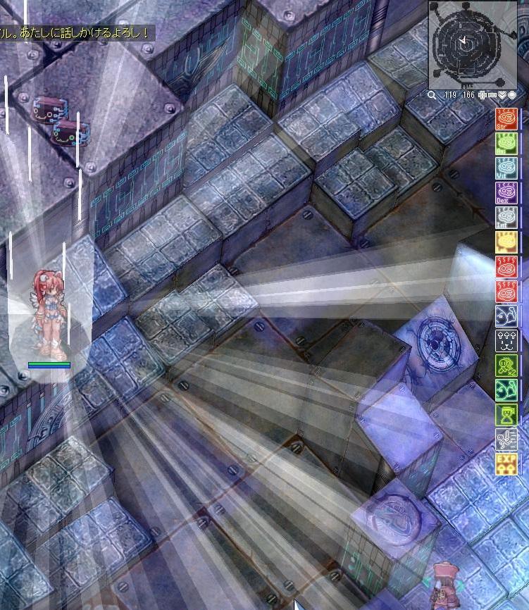 screenBreidablik727.jpg