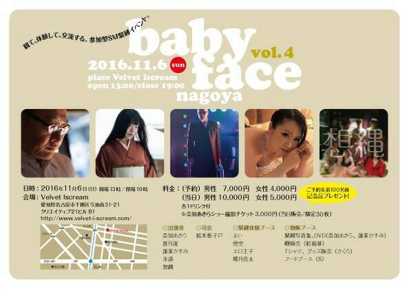 image2名古屋2