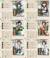 E-4_攻略_3