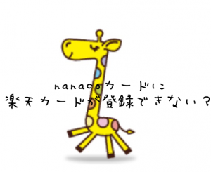 20160908022817226.png