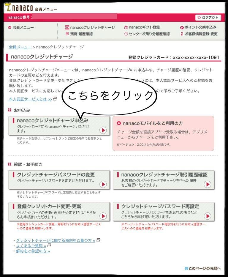 nanacoco10.jpg