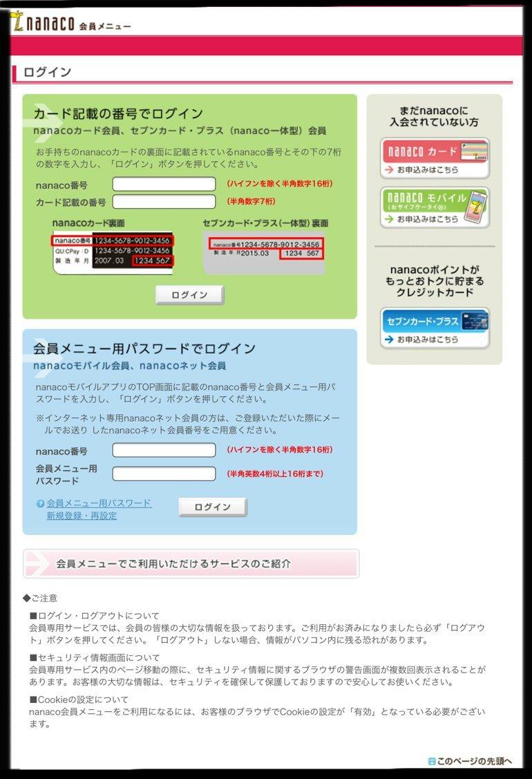 nanacoco9.jpg