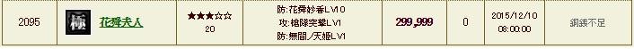 美姫の饗宴3 天姫1