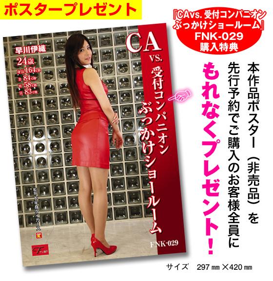 present_poster.jpg