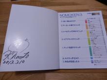 日記みたいな独り言(ぼそぉ)
