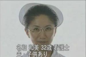 0516a8.jpg